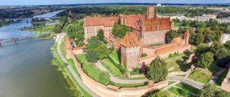Мальборк – замок, который впечатляет