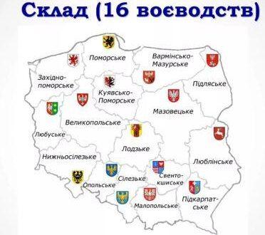 Административное деление Польши