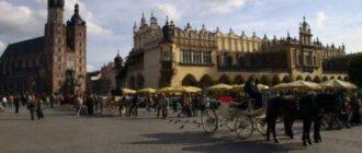 Интересные и исторические места в Кракове
