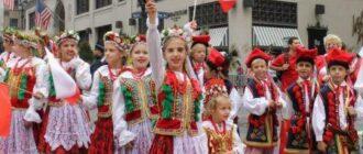 Интересные факты о польских именах